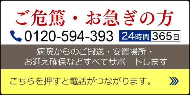 横浜市 葬儀屋
