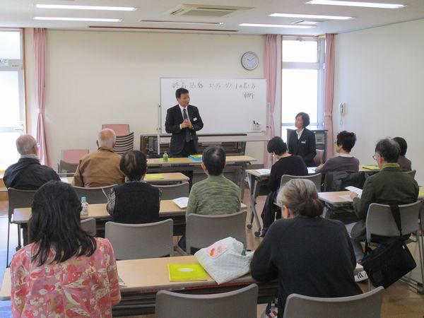 yokohamashiminamiku_mutukawaseminar201704001