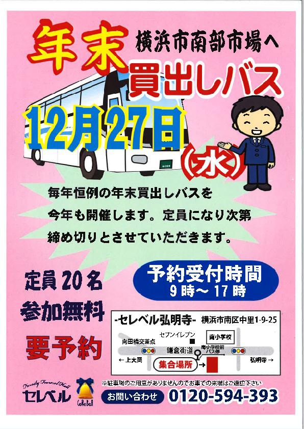 kaidashi20171211