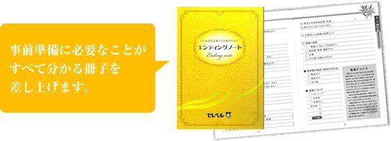endingnote20180220