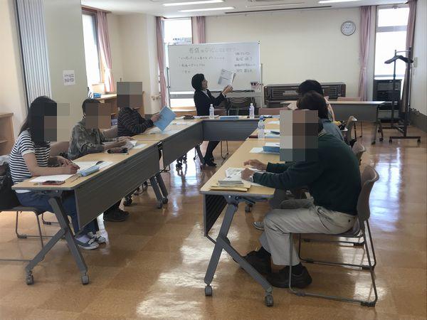 mutsukawaseminar20180420001