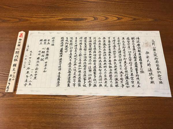 gumyoujishakei002